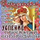 Треп - Часть 4-z81alqjge4m.jpg