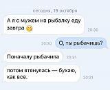 ЮМОР - Часть 2-1477301465_podborka_dnevnaya_19.jpg