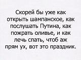 ЮМОР - Часть 2-nk0-hsntr50.jpg