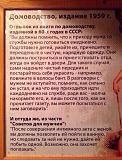 ЮМОР - Часть 2-img_9118.jpg