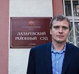 Внимание мошенник, Гарин Андрей Николаевич!-garin.jpg