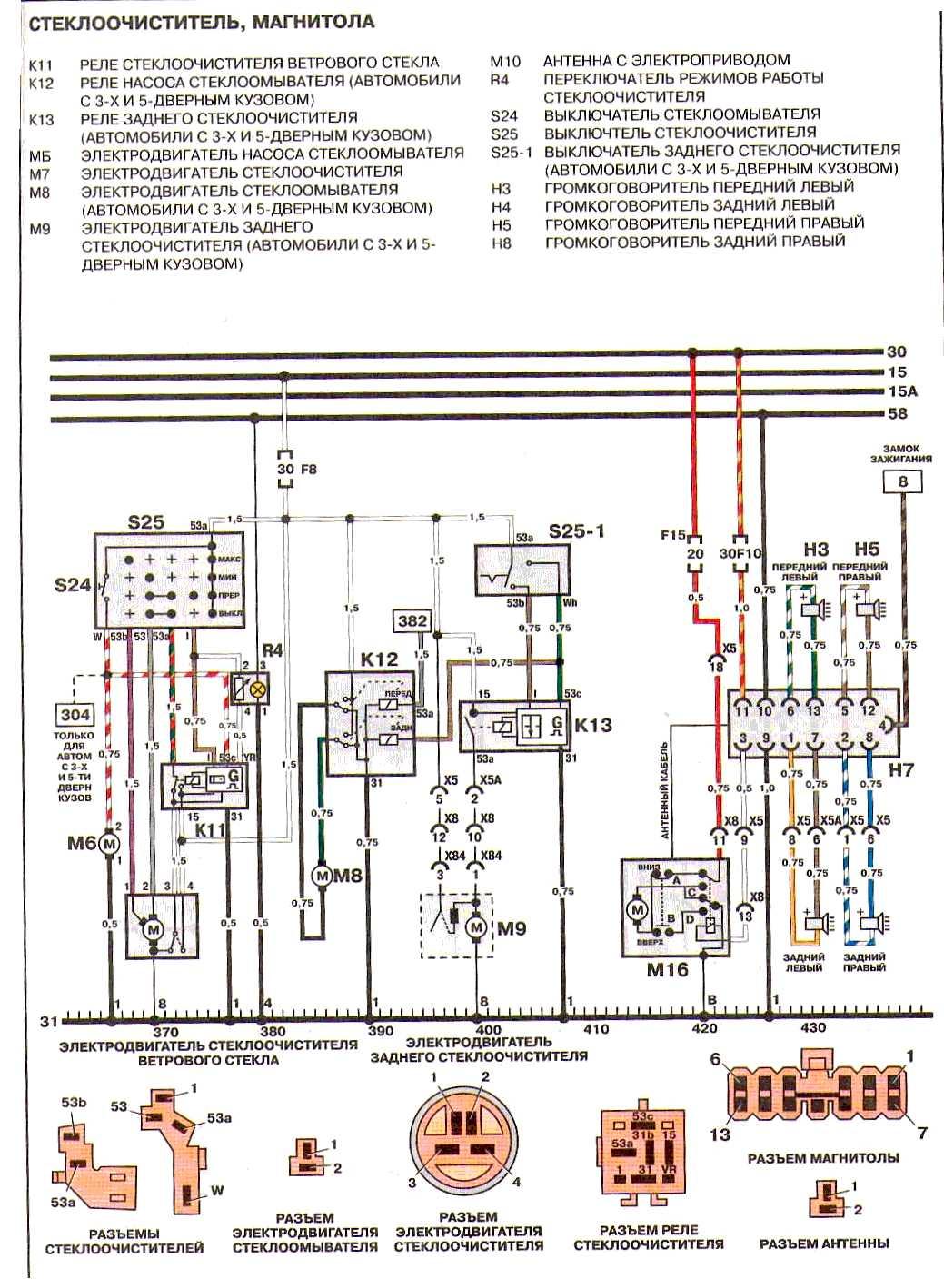 w124057a схема